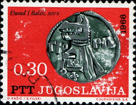 yugoslavia federal republic: YUGOSLAVIA - CIRCA 1966: A stamp printed in Yugoslavia - Federal Peoples Republic shows Dinar of Durad I Balsic , circa 1966