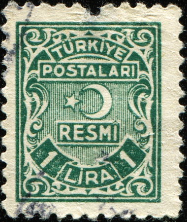 TURKEY - CIRCA 1947: An Official Stamp printed in Turkey, circa 1947 Stock Photo - 11370135