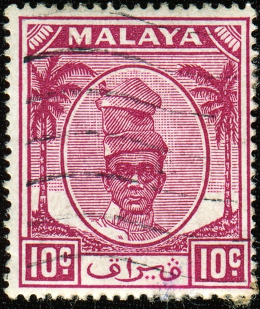 malaya: PERAK - CIRCA 1950: A stamp printed in Perak (a state in the current Federation of Malaysia) shows  Sultan Yussuf Izzuddin Shah of Perak, circa 1950 Stock Photo