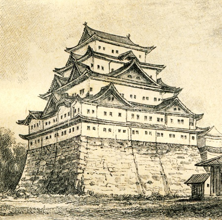 Castle in Nagoya - an illustration of the encyclopedia publishers Education, St. Petersburg, Russian Empire, 1896 Stock Photo - 11365772