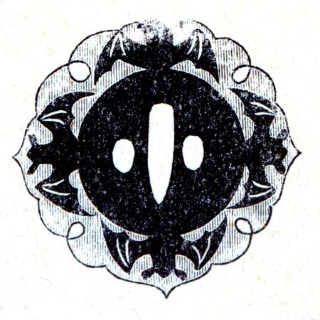 publishers: Decoration catana hilt - an illustration of the encyclopedia publishers Education, St. Petersburg, Russian Empire, 1896