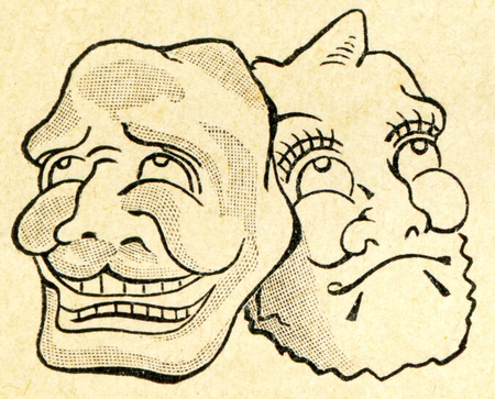 publishers: Japanese mask  kobesimi and otobide - an illustration of the encyclopedia publishers Education, St. Petersburg, Russian Empire, 1896