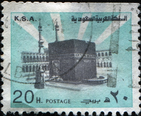 price cutting: SAUDI ARABIA - CIRCA 1976: A stamp printed in The Kingdom of Saudi Arabia (K.S.A.) shows sacred place of Muslims Kaaba in Mecca, circa 1976  Stock Photo