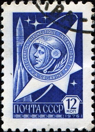 gagarin: USSR - CIRCA 1961: A stamp printed in the USSR shows Yuri Gagarin , circa 1976 Stock Photo