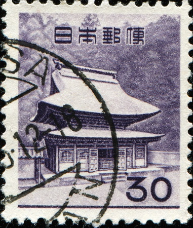 JAPAN - CIRCA 1962: A stamp printed in Japan shows Zuirokuzan Engaku Kosho Zenji, or Engaku-ji, is one of the most important Zen Buddhist temple complexes in Japan, circa 1962 Stock Photo - 11573998