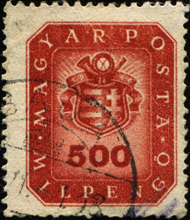 HUNGARY - CIRCA 1946: A stamp printed in Hungary shows Hungarian post symbols, circa 1946 Stock Photo - 11574026