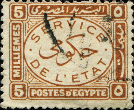 postage stamp: EGYPT - CIRCA 1893: Stamps printed in Egypt shows Arabic inscription  Stock Photo