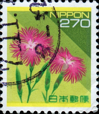 JAPAN - CIRCA 1992: A stamp printed in Japan in 1992 shows Wild Pink, Pennsylvania Catchfly - Silene caroliniana, circa 1992 Stock Photo - 11639942