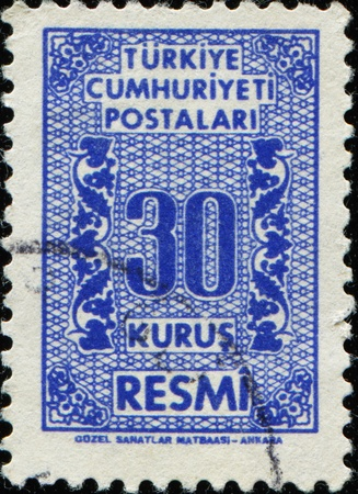 TURKEY - CIRCA 1962: A stamp printed  in Turkey shows oriental pattern, series, circa 1962  Stock Photo - 11797927
