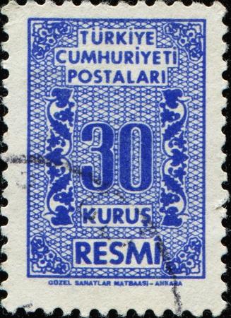 TURKEY - CIRCA 1962: A stamp printed  in Turkey shows oriental pattern, series, circa 1962 Stock Photo - 11797927