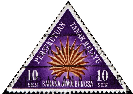 malaya: MALAYA FEDERATION - CIRCA 1962: Stamp printed in Malaya Federation honoring National Language Month, shows Palmyra Palm Leaf, circa 1962