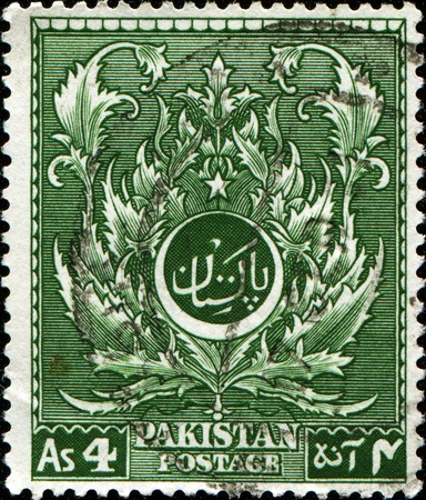 PAKISTAN - CIRCA 1951: A stamp printed in Pakistan honoring 4th Anniversary of Independence, shows Saracenic leaf pattern, circa 1951 Stock Photo - 13281204