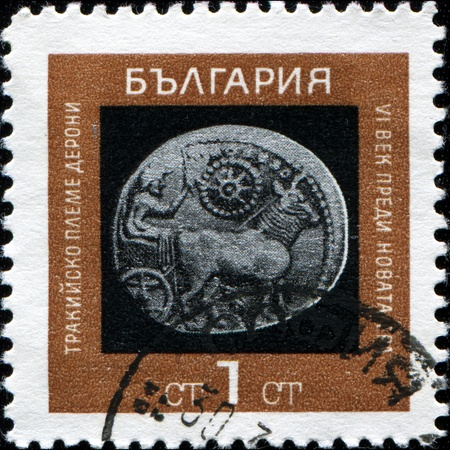 BULGARIA - CIRCA 1967: A stamp printed in Bulgaria shows Ancient Bulgarian Coins, 6th century BC, Coin of Thrace, circa 1967 Stock Photo - 13337168