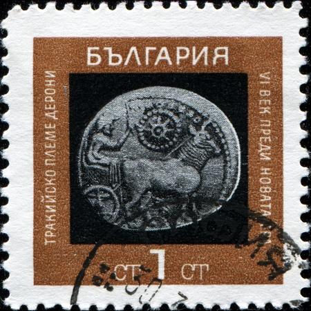 BULGARIA - CIRCA 1967: A stamp printed in Bulgaria shows Ancient Bulgarian Coins, 6th century BC, Coin of Thrace, circa 1967 Stock Photo - 13337168