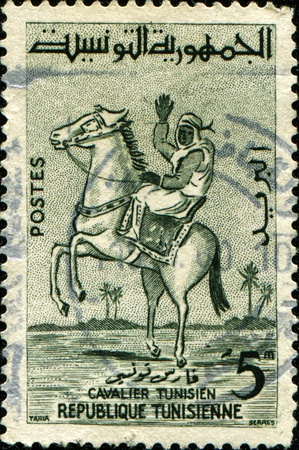 TUNISIA - CIRCA 1959: A stamp printed by Tunisia, shows Horseback Rider, circa 1959