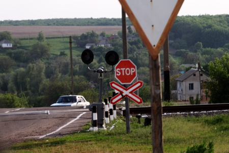 railway crossing, village Kondrashovka, Kupyansk district, Kharkiv region, Ukraine photo