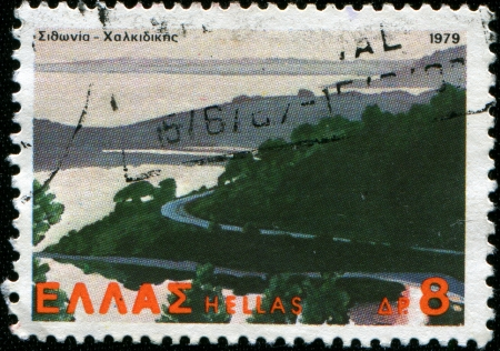 GREECE - CIRCA 1979: A stamp printed in Greece shows wiev of Halkidiki, also Chalkidiki, Chalcidice or Chalkidike, circa 1979 photo