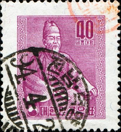 COREA DEL SUR - CIRCA 1955: Un sello impreso en Corea del Sur - República de Corea muestra el Rey Sejong el Grande alrededor del año de 1955
