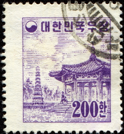 REPUBLIC KOREA - CIRCA 1953  A stamp printed in South Korea shows Pagoda Park, Seoul, circa 1953