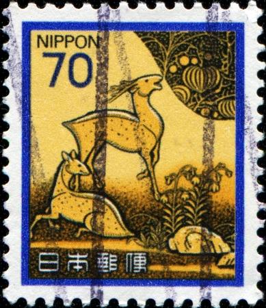 JAPAN - CIRCA 1980  A stamp printed in Japan shows deer, circa 1980