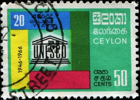 un used: CEYLON - CIRCA 1966  A stamp printed in Ceylon  present time Sri Lanka  honoring 20 year UNESCO, circa 1966