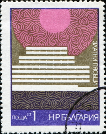 BULGARIA - CIRCA 1971  A stamp printed in  Bulgaria shows Bulgarian Black Sea Resort Golden Sands, circa 1971 Stock Photo - 14147142