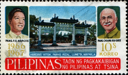pres: PHILIPPINES - CIRCA 1967  A stamp printed in the Philippines honoring China - Philippines Friendship, shows Gateway, Chinese Garden, Rizal Park, Luneta DESIGNS  with portraits of Pres  Marcos and Chiang Kai-shek , circa 1967