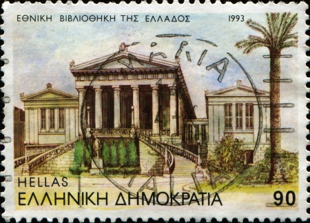 GREECE - CIRCA 1993  A stamp printed in Greece from the  Modern Athens  issue showing the National Library, circa 1993 photo