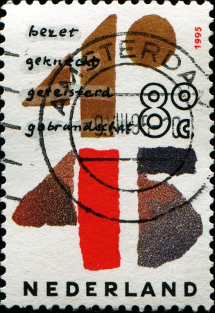40 45: NETHERLANDS - CIRCA 1995  Stamp printed in Netherlands honoring 50th Anniversaries  40 - 45  end of Second World War , circa 1995