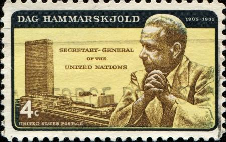 un used: USA - CIRCA 1962  A stamp printed in USA shows portrait Dag Hammarskjold second Secretary-General of the United Nations, circa 1962