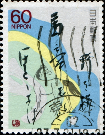 JAPAN - CIRCA 1987  A stamp printed in Japan dedicated Narrow Road to a Far Province  by Basho Matsuo, shows Horse and River  Nasu , circa 1987 Stock Photo - 14149693