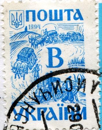 the cossacks: UCRANIA - CIRCA CIRCA 1994 Un sello impreso en Ucrania muestra cosacos fueron expulsados ??de sal a la venta, alrededor del a�o 1994