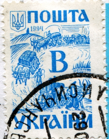 cossacks: UKRAINE - CIRCA CIRCA 1994  A stamp printed in Ukraine shows Cossacks were driven salt on sale, circa 1994