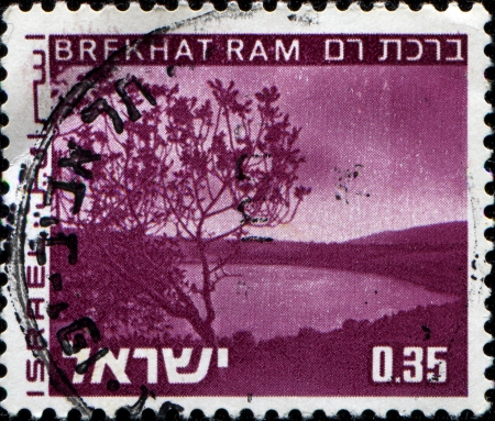 mountin: ISRAEL - CIRCA 1971  An old used Israeli postage stamp of the series  Landscapes of Israel , with inscription  Berekhat Ram ; series, circa 1971  Stock Photo
