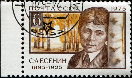 esenin: USSR - CIRCA 1975   Stamp printed in the USSR shows Sergey Alexandrovich Esenin - the great Russian poet, circa 1975  Editorial