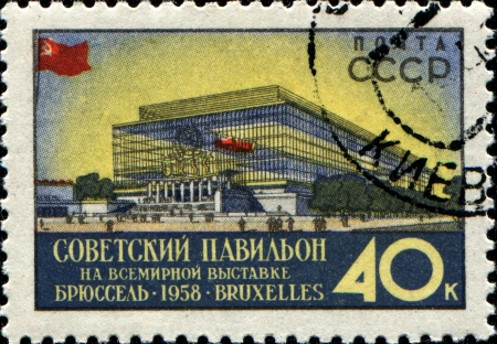 USSR - CIRCA 1958  A stamp printed in the USSR shows Soviet pavilion at the World Exhibition in Brussels, circa 1958