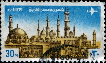 EGYPT - CIRCA 1972  A stamp printed in Egypt shows Al-Azhar Mosque and St  George photo