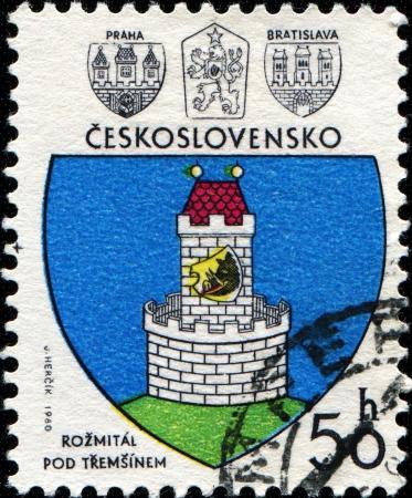 CZECHOSLOVAKIA - CIRCA 1980  A stamp printed in Czechoslovakia shows coat od arms of Rozmital pod Tremsinem, circa 1980 Stock Photo