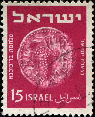 ISRAEL- CIRCA 1948  A stamp printed in Israel shows  Ancient Jewish Coins, Perf or roul, Bunch of grapes, circa 1948 photo