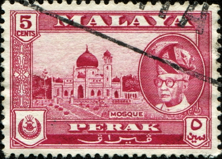 malaya: MALAYA - CIRCA 1957  A stamp from state Perak of the Federation of Malaya shows Masjid Alwi Mosque, Kangar and portrait of Sultan Yussuf Izzuddin Shah, circa 1957