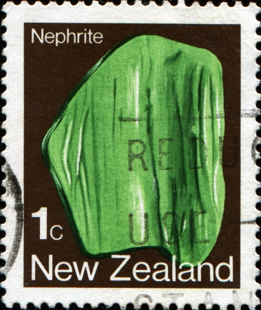 NEW ZEALAND - CIRCA 1982  A stamp printed in New Zealand shows Nephrite, circa 1982 photo