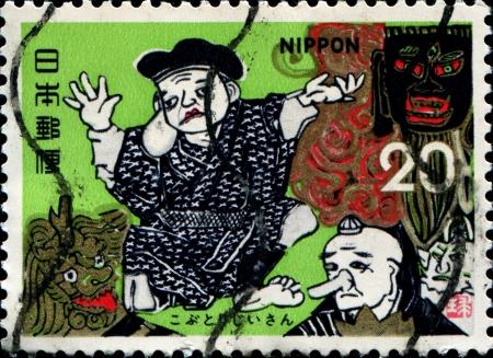 folk tale: JAPAN - CIRCA 1974  A stamp printed in Japan shows illustration to Japanese Folk Tale  Kobutori-Jiisan  Old Man dancing with Demons, circa 1974 Stock Photo