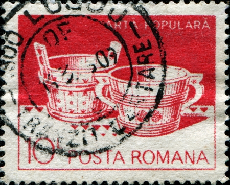 ROMANIA - CIRCA 1982  A stamp printed in Romania shows Wooden tubs from Hunedoara and Suceava, circa 1982 Stock Photo - 14198617