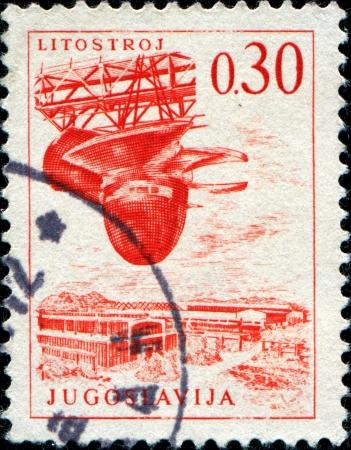 YUGOSLAVIA - CIRCA 1958  A stamp printed in Yugoslavia shows litostroj, circa 1958  Stock Photo - 14371738