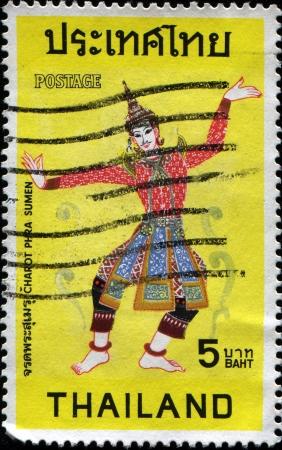 THAILAND - CIRCA 1974  A stamp printed in Thailand shows Charot Phra Sumen classical dance, circa 1974 photo