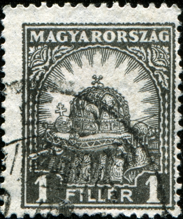 HUNGARY - CIRCA 1926  A stamp printed in Hungary shows Crown of St  Stephen, circa 1926  Stock Photo - 14407692