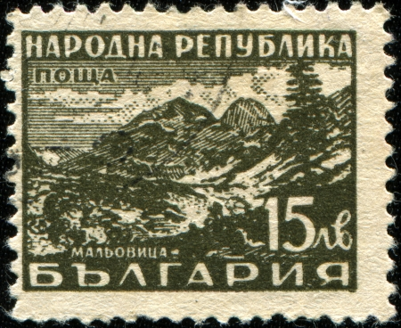 BULGARIA - CIRCA 19481  A stamp printed in Bulgaria shows Malyovitsa -  peak and ski resort in the northwestern part of the Rila Mountains in southwestern Bulgaria, circa 1948 Stock Photo - 14436784