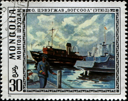 etude: MONGOLIA - CIRCA 1976  stamp printed in Mongolia shows Hubsugul Lake Harbor paint by O  Tsevegzhav  Etude , circa 1976