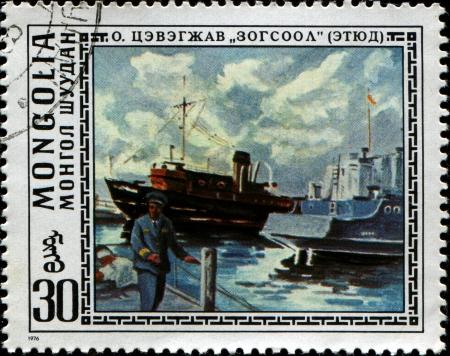 etude: MONGOLIA - CIRCA 1976  stamp printed in Mongolia shows Hubsugul Lake Harbor paint by O  Tsevegzhav  Etude , circa 1976