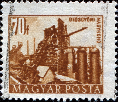 blastfurnace: HUNGARY - CIRCA 1953  A stamp printed in Hungary shows Blast-furnace, Diosgyor, circa 1953